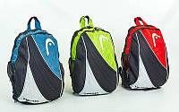 Рюкзак спортивный HEAD 6029 BACKPACK (PL, р-р 48х30х21см, красный, синий, зеленый)