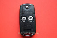 Ключ выкидной Honda Jazz 2 кнопки 12-15г