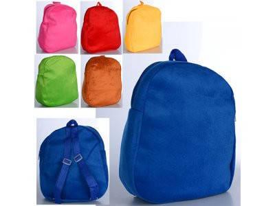 Рюкзак смайлик, детский MP1246, фото 2