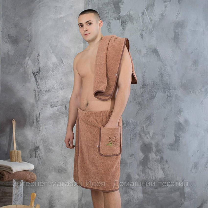 Мужская юбка сауны