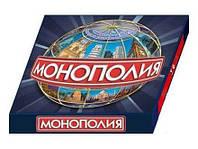Настольная игра Монополия Люкс 20260