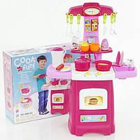 Детская игровая кухня 889-53, свет, звук