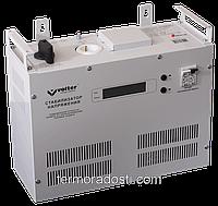 Volter СНПТО-27 - тиристорный стабилизатор напряжения