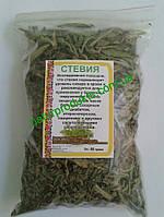 Стевия (листья), 50 г