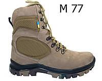 Спец. обувь для военных и активного отдыха(охота, рыбалка) ТМ FS collection.  Размеры 40-45