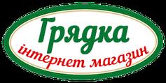 Грядка
