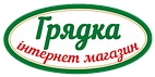 Грядка - оптово-розничный магазин семян, удобрений, сзр, капельного орошения и агротекстиля