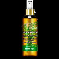NEXXT Hair Dreams Масло-амулет 5 масел Система активного долголетия волос 100 мл