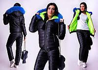 Женский зимний спортивный костюм с ярким мехом
