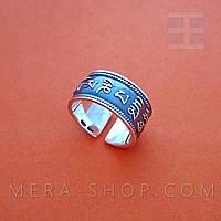 Серебряное кольцо амулет с мантрой Ом мани падмэ хум