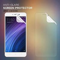 Защитная пленка Nillkin для Xiaomi Redmi 4A матовая