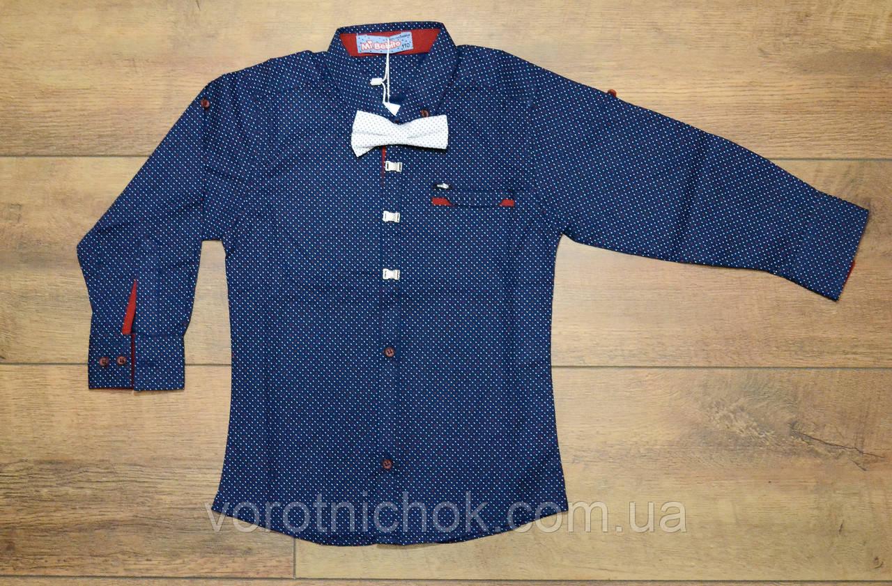 Детская рубашка 1- 4 лет