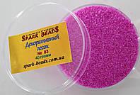 Декоративный песок. Цвет - розовый яркий, 40 грамм.№03