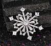 Брошь Снежинка с багетным цирконием, родированная, фото 3