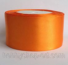 Стрічка атласна 5 см помаранчева