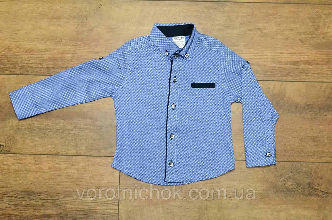 Детская рубашка 1- 5 лет
