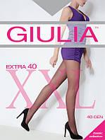 Колготки женские Поддерживающие EXTRA 40 XXL GIULIA
