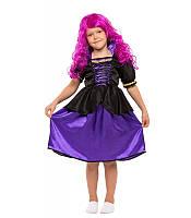 Детский маскарадный костюм Монстер Хай Элизабет (110-134рост) купить в Розницу в одессе 7км