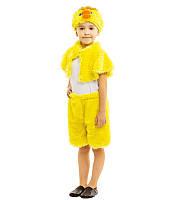 Детский маскарадный костюм Утенок (110-128 рост) купить в Розницу в одессе 7км