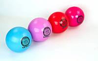 Мяч для художественной гимнастики d-20см TA SPORT BA-GB75 (PVC, d-20см, 400гр, цвета в ассортименте)