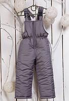 Зимний полукомбинезон детский с прямыми штанами (Серый)
