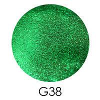 Глиттер Adore G38, 2,5 г