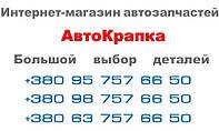 Автозапчасти Citroen C6 2005-2012 | Запчасти Ситроен С6