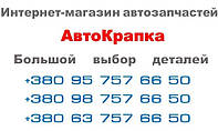 Автозапчасти SEAT Altea 2004-2015 | Запчасти СЕАТ Альтеа
