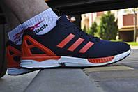 Кроссовки мужские Adidas ZX Flux Gray Orange