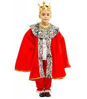Детский маскарадный костюм Короля, Царя (116-140 рост) — купить в Розницу в одессе 7км