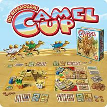 Настольная игра Camel Up (По верблюдам!), фото 3