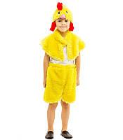 Детский маскарадный костюм Цыплёнка (110-128 рост) — купить в Розницу в одессе 7км