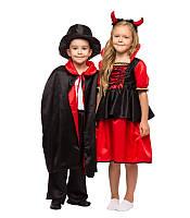Детский маскарадный костюм Фокусника Вампира Дракулы (110-134 рост) — купить в Розницу в одессе 7км