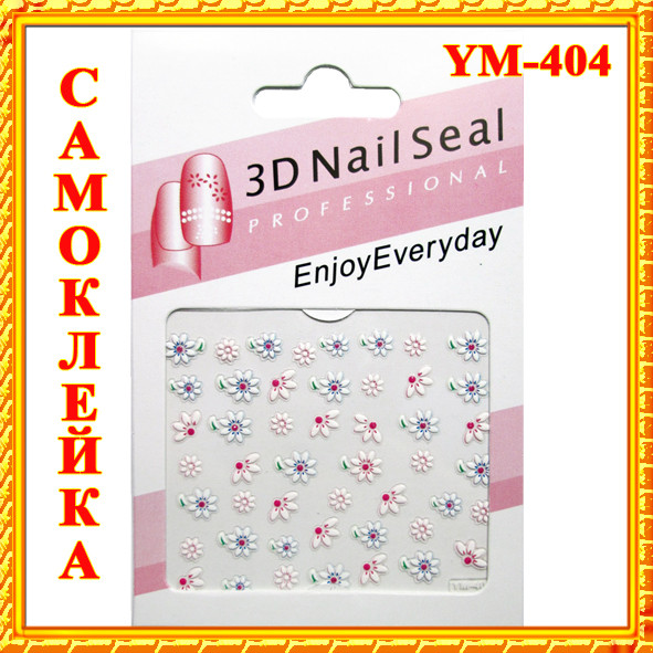 Обновление Ассортимента: Наклейки для Ногтей Самоклеющиеся 3D Nail Seal Professional Enjoy Everyday YM-000. Код 1394