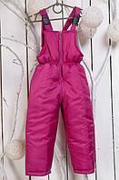 Зимний полукомбинезон детский с прямыми штанами (Малина)