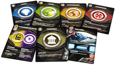 Настольная игра Eminent Domain: Космическая Эра, фото 2