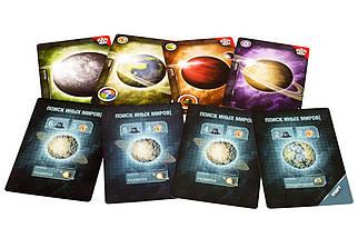Настольная игра Eminent Domain: Космическая Эра, фото 3