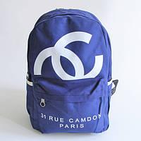 Вместительный городской рюкзак шанель, Chanel. Оригинальное оформление. Отличное качество. Код: КГ65