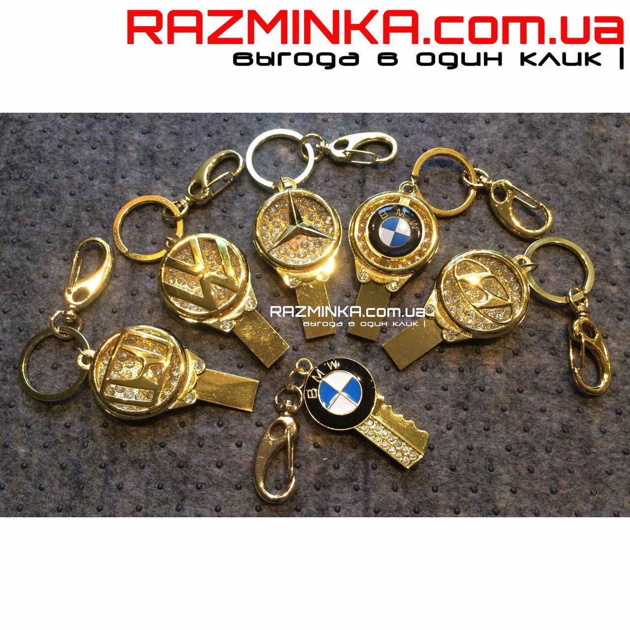 Брелок для ключей авто со стразами Swarovski (нерабочая флешка)