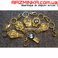 Брелок для ключей авто (флешка) со стразами Swarovski