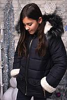 Зимняя курточка АЛЯСКА  для девочки подростковая