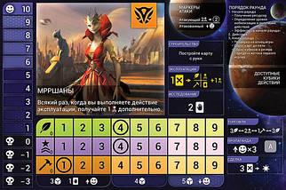 Настольная игра Master of Orion, фото 2