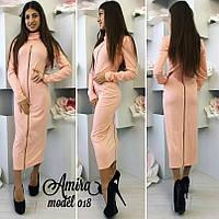 Длинное женское платье на молнии у-54032419