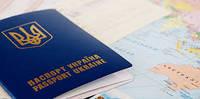 Польские Шенгенские визы! Визы в Польшу! Туристические визы, мультивизы Харьков!