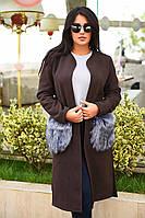 Женское демисезонное пальто с меховыми карманами