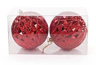 Набор елочных шаров (2 шт) 10см, красный с глиттером