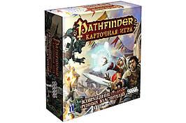 Настольная игра Pathfinder. Возвращение Рунных Властителей