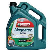 Масло моторное Castrol Magnatec Diesel 5W-40 DPF 5л