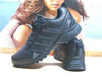 Кроссовки для бега Adidas climaproof синие 46 р.