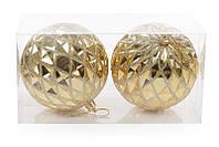 Набор елочных шаров (2 шт) 10см, золото с глиттером
